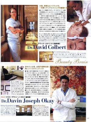 25 Ans February 2005