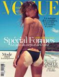 Vogue France July 2012