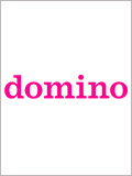 Domino January 2018