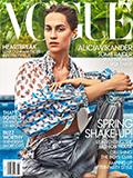 Vogue March 2018